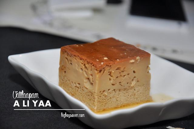 A Li Yaa 14