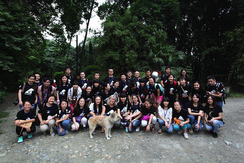 China's future animal welfare leaders brought together