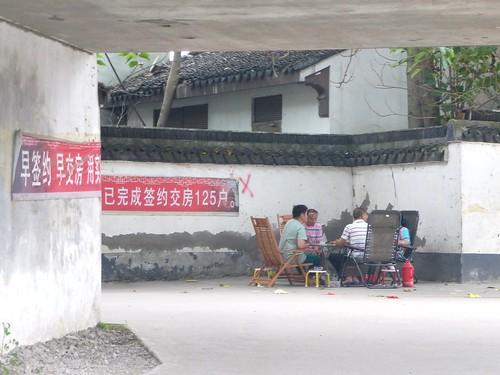 Jiangsu-Suzhou-Colline vers Centre-ville (38)