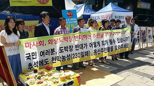20140904_용산화상경마장