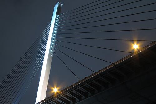 Aratsu Bridge
