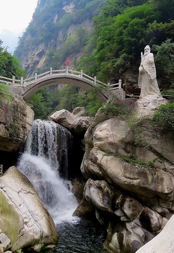 china canon waterfall shaanxi wonderfulworld sx50hs