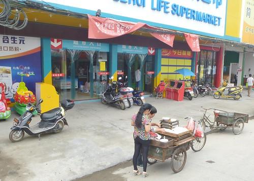 Jiangxi-Tunxi-Wuyuan-bus (8)