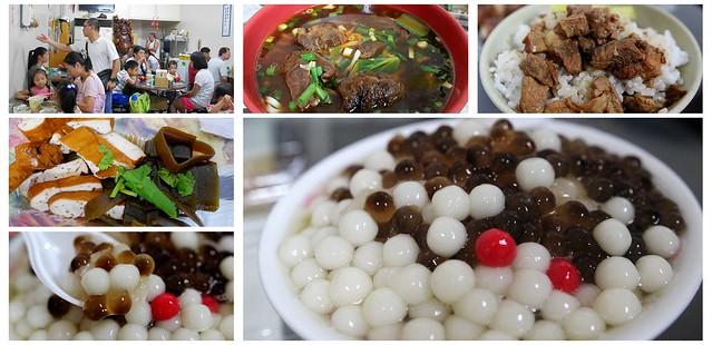 中華麵店1