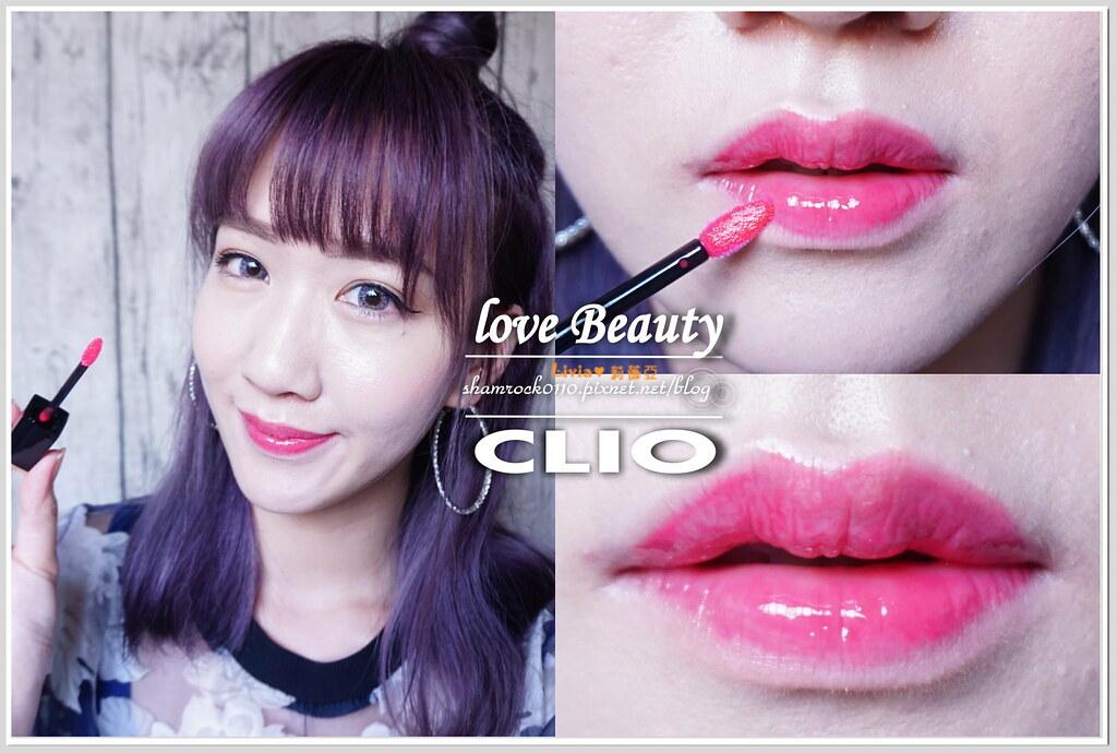 CLIO唇膏加唇釉試色-27