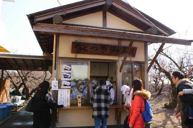20150211-曽我丘陵-0282.jpg