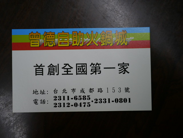 P1400946