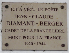 Photo of Marble plaque № 31123