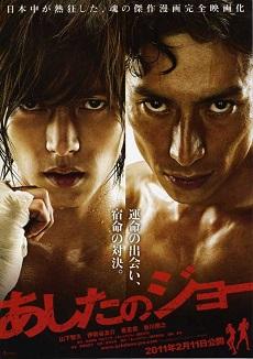 Ashita No Joe (2011) [Live Action] - Hy vọng cho ngày mai