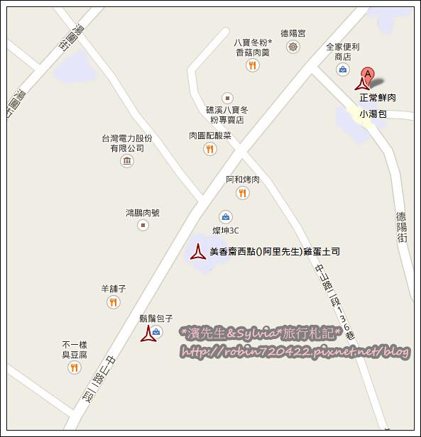 宜蘭縣礁溪鄉德陽街3號 - Google 地圖
