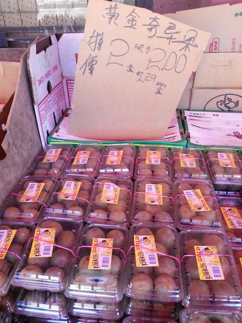 GOLD Kiwifruit $2 for 2 boxes