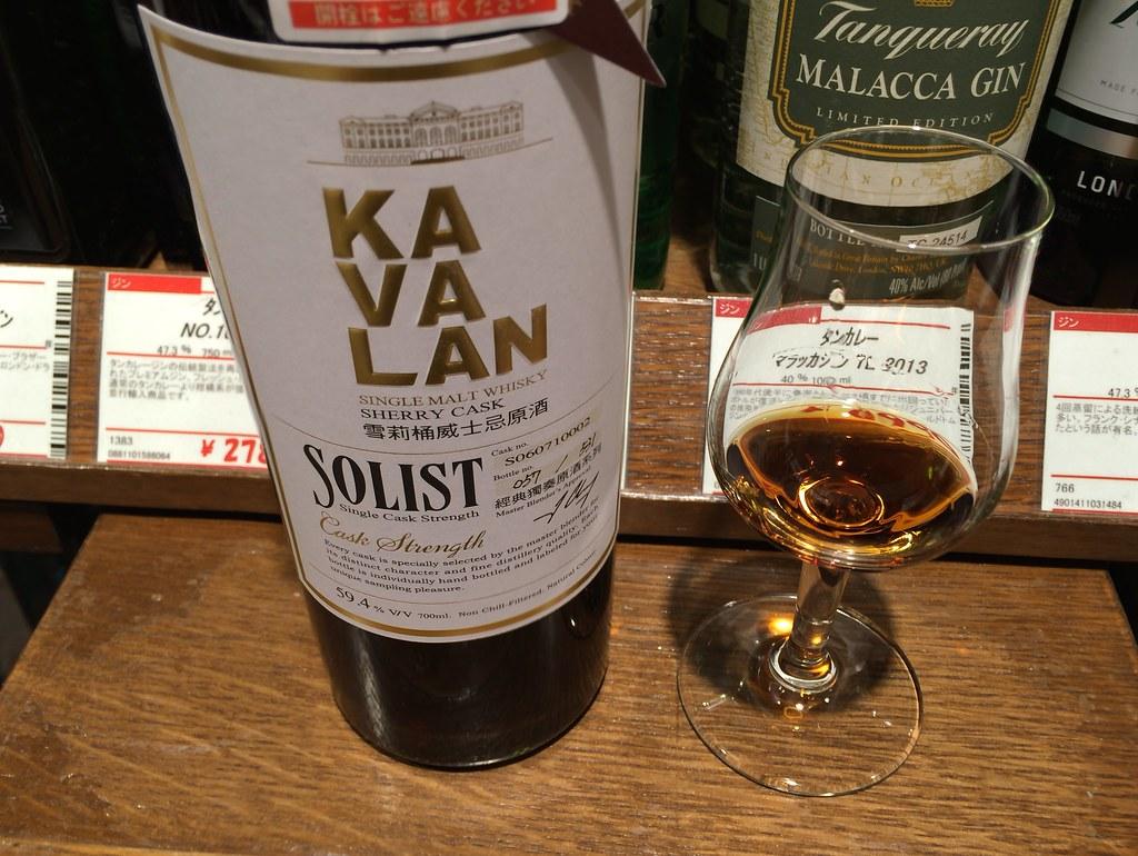 liquor hasegawa