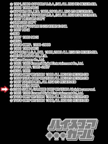 140808(1) - 動畫版「無可奉告」…漫畫《ハイスコアガール》侵犯SNK電玩角色著作權一案 最新發展!