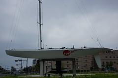 Nippon Challenge JPN-3