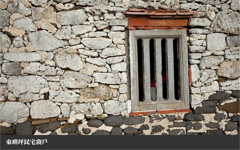東嶼坪民宅窗戶