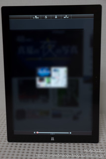 DSC02903-Edit.jpg