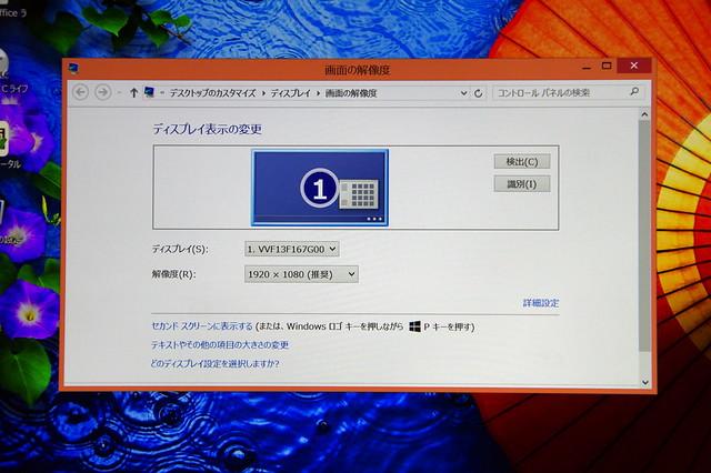 NEC LaVie Z GN206Y1G2_GN174Z2G2_040