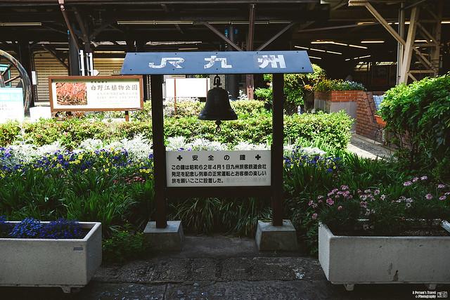 2014_Summer_SanyoArea_Japan_CH2_EP1-8
