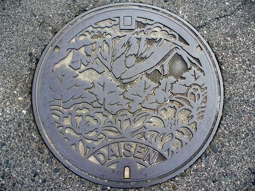 Daisen Tottori, manhole cover (鳥取県大山町のマンホール)