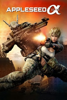 Appleseed Alpha - Appleseed α | Project Alpha