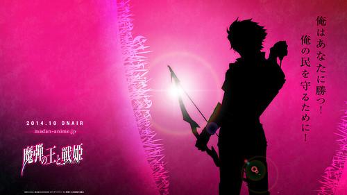140818(3) -「佐藤竜雄」監督改編輕小說《魔彈之王與戰姬》為10月電視動畫、豪華聲優陣容揭曉!