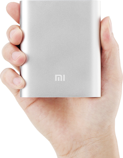 mi-powerbank-home-bn-product