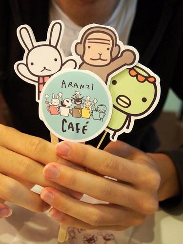 台北東區-阿朗基咖啡 (7)