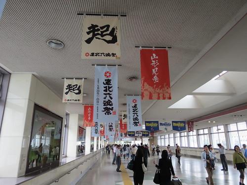 Tohoku Rokkonsai (東北六魂祭) signs