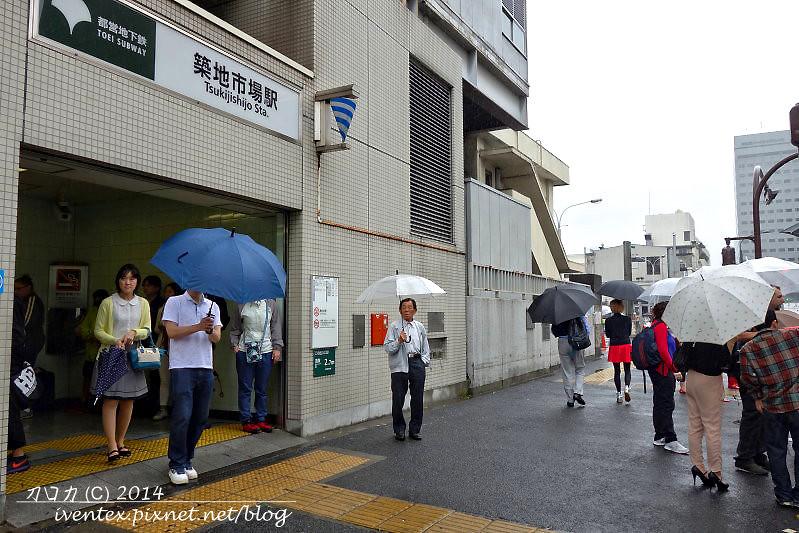 45日本東京築地市場