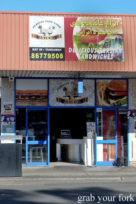 Aria Persian Fast Food, Merrylands