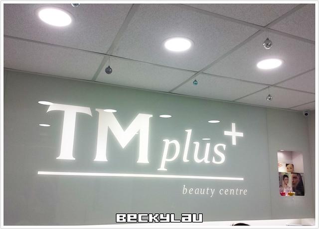 TM plus 3rd - 深屠淨白去斑護理- 1