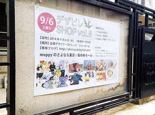 moppy_1