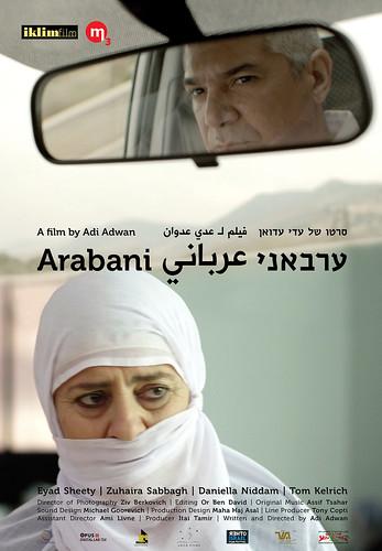 Arabani (2014)