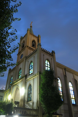 Catholic Beppu Church