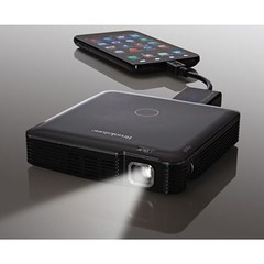 projector, electronic device, multimedia, electronics, gadget, video projector,