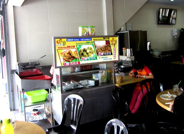 T-time chicken chop stall