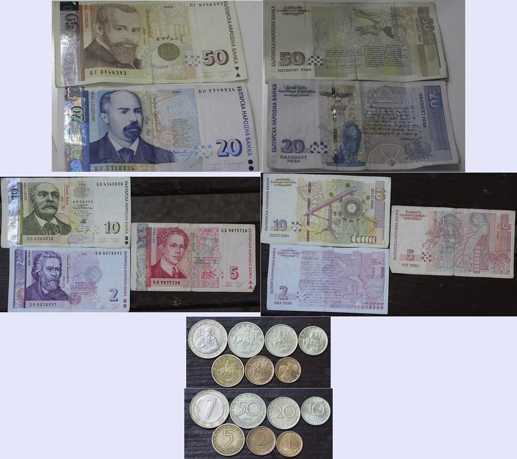 Bulgaria028