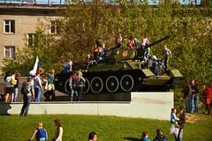 Park Pobedij, Moscow.