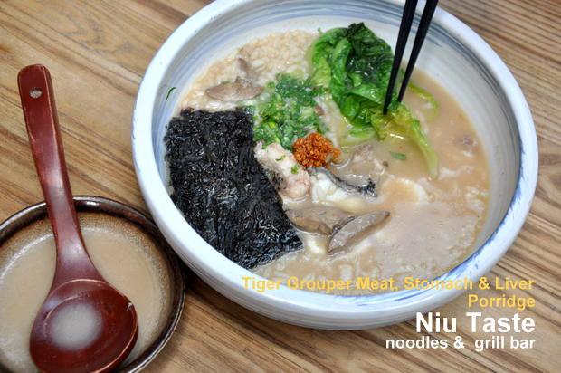 Niu Taste 9