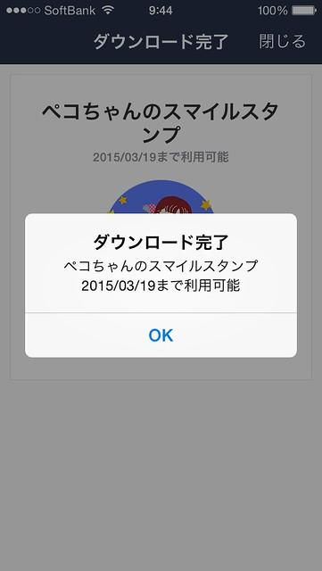 20140920094404