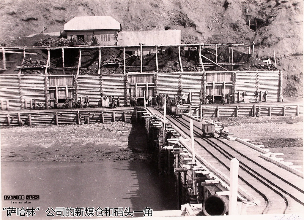 1891年萨哈林岛24