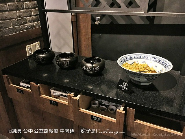 段純貞 台中 公益路餐廳 牛肉麵 5