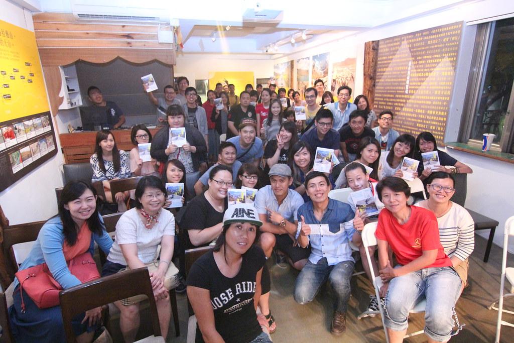 2015.07.11 台北-樹樂集《我在西藏曬靈魂-新書分享會》