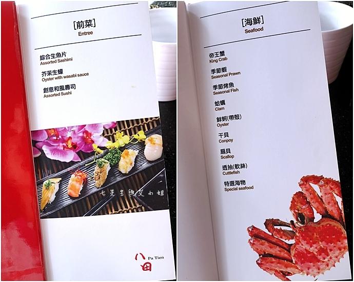 5 八田-頂級帝王蟹燒烤吃到飽