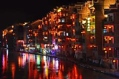 Guizhou 貴州  2014
