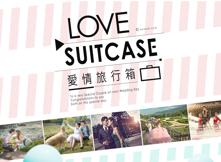 love_suitcase_index_02