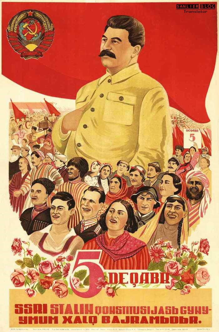 阿塞拜疆的斯大林宣传画05