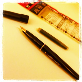 #japon #tools #carbon #fountainpen