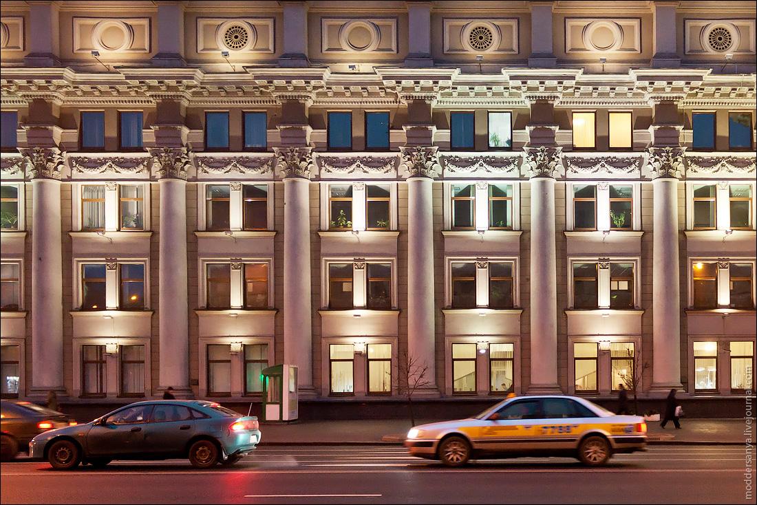 Minsk-18