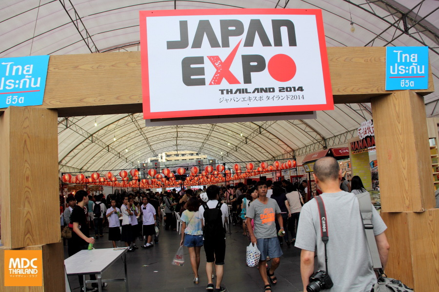 MDC-Japan-Expo2014-144